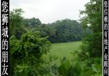 Shangri-la on earth !!! off Holland GCB zone - Property For Sale in Singapore