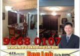 185 Bedok North Road - Property For Sale in Singapore