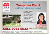 Tampines Court - Property For Sale in Singapore