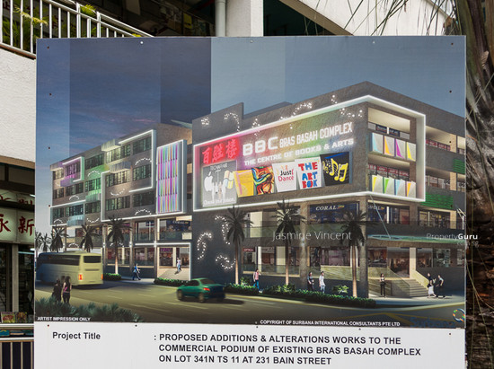 Bras Basah Complex Artist impression of proposed renovation works 35985689