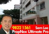 270 Pasir Ris Street 21 - Property For Rent in Singapore