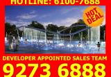 Jewel @ Buangkok - 3 Mins Stroll To Buangkok MRT - Property For Sale in Singapore