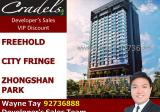 Cradels - Property For Sale in Singapore