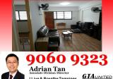 881 Tampines Street 84 - Property For Sale in Singapore
