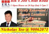 4 Joo Chiat Road - Property For Sale in Singapore