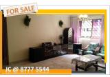 841 Tampines Street 83 - Property For Sale in Singapore