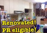 244 Jurong East Street 24 - HDB for sale in Singapore