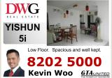 367 Yishun Ring Road - Property For Sale in Singapore