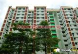 205 Bukit Batok Street 21 - Property For Rent in Singapore