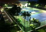 Chiltern Park - Property For Sale in Singapore
