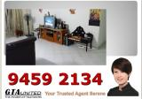 716 Bedok Reservoir Road - Property For Sale in Singapore