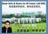 330 Jurong East Avenue 1 - HDB for rent in Singapore
