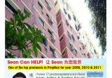 MASTER ROOM. 556 Ang Mo Kio Avenue 10 - Property For Rent in Singapore