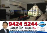 297 Punggol Central - Property For Sale in Singapore