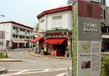 Eng Hoon Street - Property For Rent in Singapore
