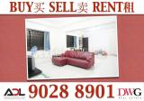 699C Hougang Street 52 - HDB for rent in Singapore