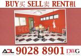 792 Yishun Ring Road - HDB for sale in Singapore