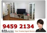 523 Bedok North Street 3 - Property For Sale in Singapore