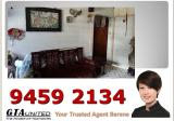 408 Bedok North Avenue 2 - Property For Sale in Singapore