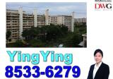 526 Bedok North Street 3 - Property For Sale in Singapore