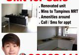 238 Tampines Street 21 - Property For Sale in Singapore