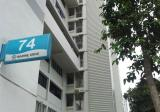 BLK 74 MARINE DRIVE - Property For Sale in Singapore