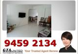 112 Bedok North Road - Property For Sale in Singapore