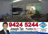 107D Edgefield Plains - Property For Sale in Singapore