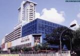 Pearl'S Centre - Property For Sale in Singapore