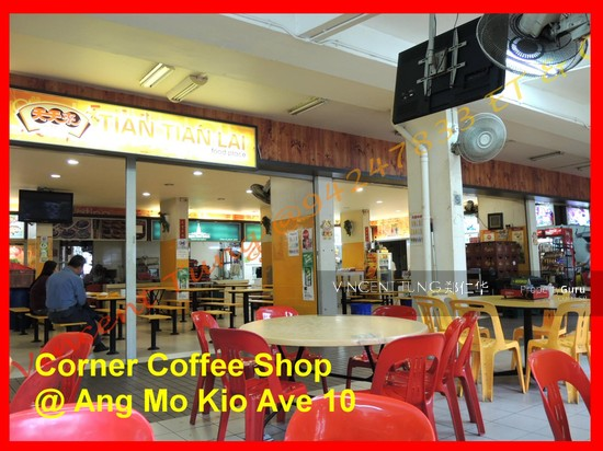 Corner coffee shop living quarter blk421 amk 421 ang mo for Shop with living quarters for sale