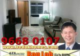 529 Bedok North Street 3 - Property For Rent in Singapore