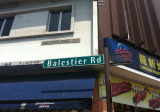 Balestier Road - Property For Rent in Singapore