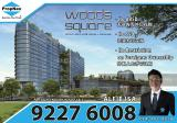 WOODS SQUARE - Property For Sale in Singapore