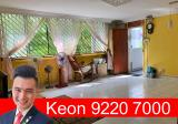 323 Ubi Avenue 1 - Property For Sale in Singapore