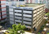 Valiant Industrial Building - Property For Sale in Singapore