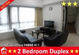 D' Almira - Property For Rent in Singapore