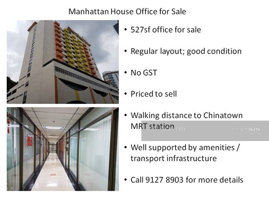 Manhattan house 151 chin swee road 169876 singapore for Manhattan house for sale