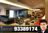 250A Compassvale Street - Property For Sale in Singapore