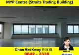 Straits Trading Building - Property For Rent in Singapore