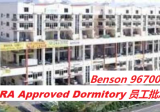 Dormitory at Ubi ( Approved 25 workers) 2 units total 50 workers - Property For Sale in Singapore