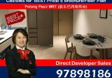 The Venue Residences and Shoppes - Property For Sale in Singapore
