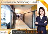 Queens Way Shopping Centre - Property For Rent in Singapore