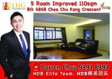 686B Choa Chu Kang Crescent - Property For Sale in Singapore