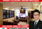 91 Bedok North Street 4 - Property For Sale in Singapore