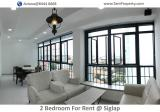 Fernwood Towers - Property For Rent in Singapore