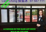 76 Guan Chuan Street - Property For Rent in Singapore