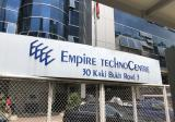 Empire Techno Centre - Property For Sale in Singapore