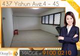 437 Yishun Avenue 6 - Property For Sale in Singapore