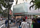 Orchard Plaza - Property For Sale in Singapore