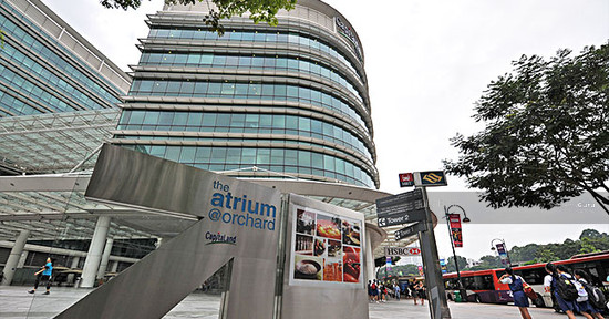 ION Orchard, 2 Orchard Turn, 238801 Singapore, Mall Shop For